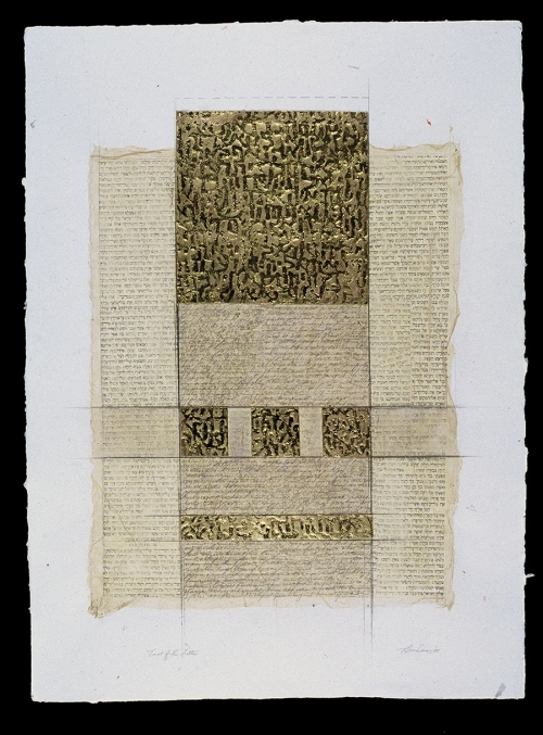 Text of the Letter